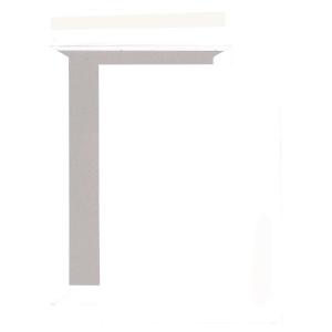 Versandtaschen mit Papprückwand, C4, ohne Fenster, HK, 120g, weiß, 100 Stück