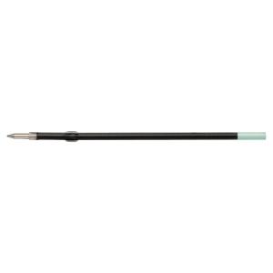 Náhradná náplň pre guľôčkové pero Pilot Vega, modrá