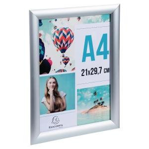 Marco de aluminio STEWART formato A4 con apertura por 4 lados color plateado