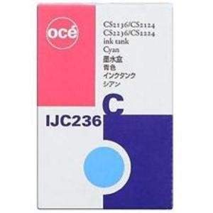 INKTANK OCE  CS2124 130ML CIANO