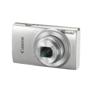 Canon Ixus 190 digitale camera - zilver