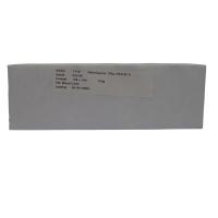 Speedcopy papier 261351 195x105mm 100 gram - ramette de 500