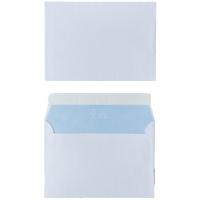 Enveloppes FSC 114x162mm bande siliconée 80g - boite de 500
