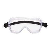 3M 4800 lunettes à large champ de vision - lentille claire
