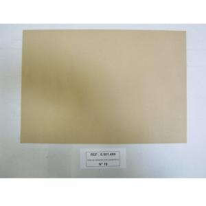 Enveloppes insereuse kraft 240x350 sans logo - boîte de 250