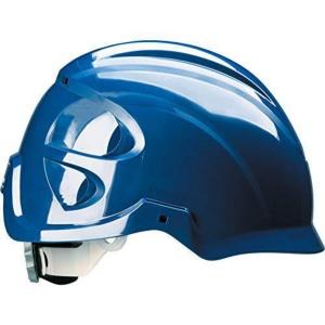 Centurion Nexus Core casque de securité ventilé - bleu