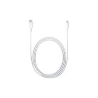 Apple lightning kabel naar USB type C 1 meter