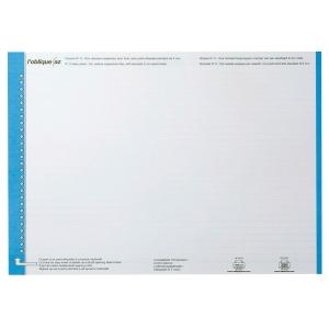 Elba ruiterstroken voor hangmappen nr.0 voor laden blauw - pak van 10
