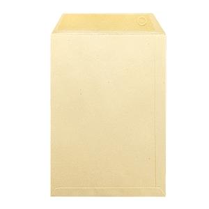 Bags 262x371mm gummed 120g cream - box of 250