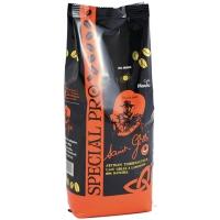 PAQUET DE 1 KG DE CAFE 50% ARABICA ET 50% ROBUSTA MOULU