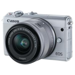 Appareil photo Canon EOS M100 blanc