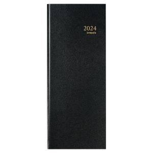 AGENDA BANQUE 1 VOLUME FORMAT LONG 15 X 34 CM COUVERTURE NOIRE