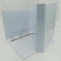 Caperta personalizable Lyreco A4 4 anillas de  25mm blanco