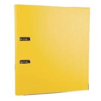 Segregator z mechanizmem LYRECO Budget A4 75 mm żółty
