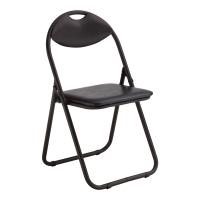 Krzesło NOWY STYL KARI, czarne, skadane