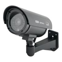 Atrapa kamery IR1100B