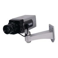 Atrapa kamery 4WORLD 09880