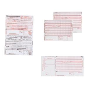 Druk EMERSON Potwierdzenie przelewu, dwa odcinki, A6, 60 kartek