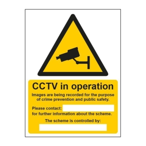 CCTV SIGN 150 X 200MM PP