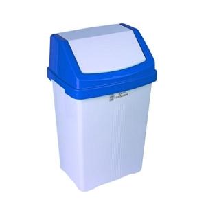 Plastic Swing Bin 50 Litre Blue B/Beatty
