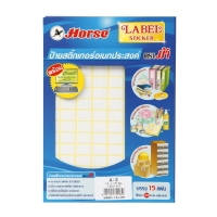 HORSE A3 LABEL 13MM X 19MM 112 LABEL/SHEET - PACK OF 15 SHEETS