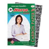 HORSE N2200 CARBON PAPER 21CM X 33CM - BLACK - PACK OF 100 SHEETS