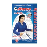 HORSE N4400 CARBON PAPER 21CM X 33CM - BLUE - PACK OF 100 SHEETS