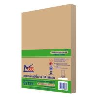 555 ซองเอกสารกระดาษคราฟท์น้ำตาล BA110 แกรม 9  x12 3/4   50 ซอง