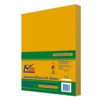 555 ซองเอกสารกระดาษคราฟท์น้ำตาล KA125 แกรม 10  x13   50 ซอง