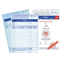 PS SUN DELIVERY BILL CARBONLESS PAPER 2 PLY 5 3/4   X 8 3/4   - PAD OF 30