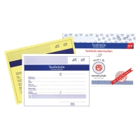 PS SUN OFFICIAL RECEIPT CARBONLESS PAPER 2 PLY 5.75   X 7.75   - PAD OF 30