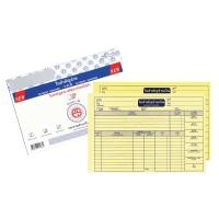 PS SUN RECEIPT PAYMENT VOUCHER CARBONLESS PAPER 2 PLY 5 3/4  X8 3/4   -PAD OF 30