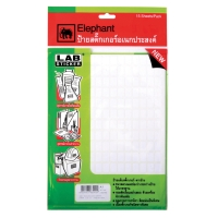 ELEPHANT A1 LABEL 9MM X 13MM 196 LABEL/SHEET - PACK OF 15 SHEETS