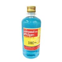 ETHYL RUBBING ALCOHOL 70% BLUE 450ML
