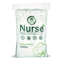 COTTON WOOL BALLS PACK OF 450