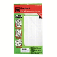 ELEPHANT A10 LABEL 25MM X 50MM 24 LABEL/SHEET - PACK OF 15 SHEETS