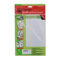 ELEPHANT A15 LABEL 50MM X 80MM 8 LABEL/SHEET - PACK OF 15 SHEETS