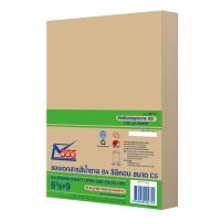 555 ซองเอกสารกระดาษคราฟท์น้ำตาล BA110 แกรม 6 3/8  x9   50 ซอง