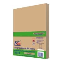 555 ซองเอกสารกระดาษคราฟท์น้ำตาล BA110 แกรม 10  x13   50 ซอง