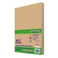 555 ซองเอกสารกระดาษคราฟท์น้ำตาล BA110 แกรม 10  x15   50 ซอง