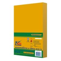 555 ซองเอกสารกระดาษคราฟท์น้ำตาล KA125 แกรม 6 3/8  x9  (C5) 50 ซอง