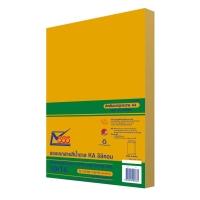 555 ซองเอกสารกระดาษคราฟท์น้ำตาล KA125 แกรม 10  x14   50 ซอง