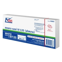 555 NUMBER 9/125 ENVELOPE BOOKLET 100GRAM SIZE 108MM X 235MM WHITE - PACK OF 50