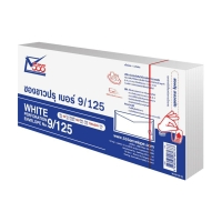 555 NUM 9/125 ENVELOPE PERFORATED 100GRAM SIZE 108MM X 235MM WHITE - PACK OF 50