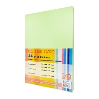 SB COLOURED CARDBOARD A4 180G - GREEN - PACK OF 200 SHEETS