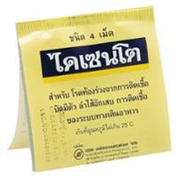 DISENTO ยาแก้ท้องเย ขนาด 850 มก. 100 เม็ด