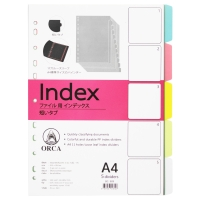 ORCA CLEAR PLASTIC DIVIDER INDEX A4 1-5