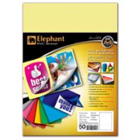 ELEPHANT TRANSPARENT PVC STICKER A4 - PACK OF 50 SHEETS