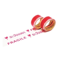 SCOTCH 309P OPP TAPE PRINTED  FRAGILE  SIZE 2  X 54.70 YARDS CORE 3  WHITE/RED