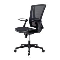 ELEMENTS เก้าอี้สำนักงาน MANACO 05D ดำ
